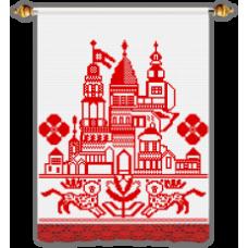 Набор для вышивания Рушник-подворье, 140x40, Овен