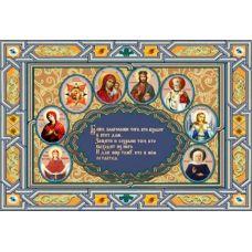 Ткань для вышивания бисером Молитва о доме, 29х39, Конек