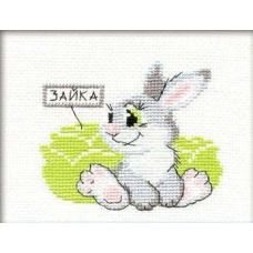 Набор для вышивания Зайка, 13x16, Риолис Веселая пчёлка
