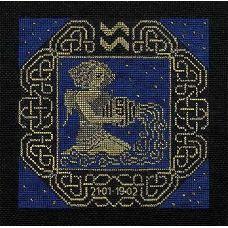 Набор для вышивания Водолей, 25x25, Риолис, Сотвори сама