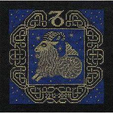 Набор для вышивания Козерог, 25x25, Риолис, Сотвори сама