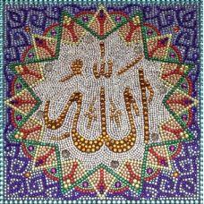 Вышивка термостразами Аллах, Преобрана