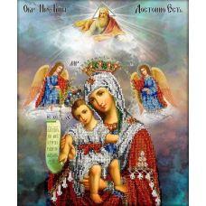 Набор для вышивания Богородица Милующая, 28x34, Вышиваем бисером