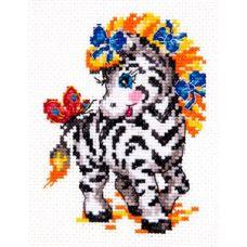 Набор для вышивания Малышка-зебра, 9х12, Чудесная игла