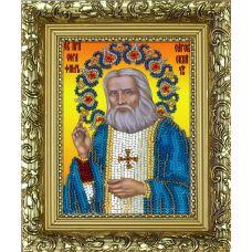 Набор для вышивания с рамкой Святой Серафим Саровский, 9,5x12,5, Вышиваем бисером
