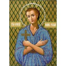 Набор для вышивания Святой Иоанн Русский, 19x27, Вышиваем бисером