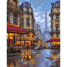 Живопись по номерам Улицы Парижа, 40x50, Paintboy, GX3525