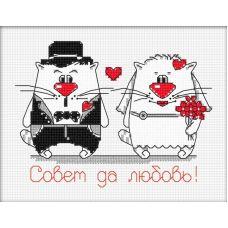Набор для вышивания Кошачья свадьба, 14x11, Овен