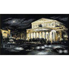 Набор для вышивания Большой театр, 50x30, Риолис Сотвори сама