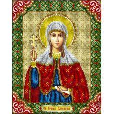 Набор для вышивания бисером Святая Валентина, 20х25 , Паутинка