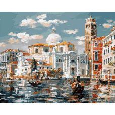 Раскраска Венеция. Церковь Сан Джеремия, 40x50, Белоснежка