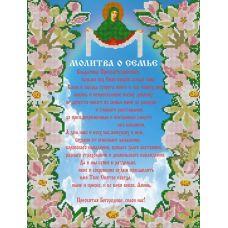 Ткань для вышивания бисером Молитва о семье, 29х39, Конек