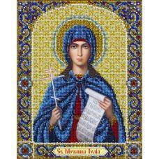Набор для вышивания бисером Святая Юлия, 20х25 , Паутинка