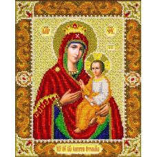 Вышивка бисером Богородица Одигитрия - Путеводительница, 20x25, Паутинка