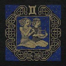 Набор для вышивания Близнецы, 25x25, Риолис, Сотвори сама