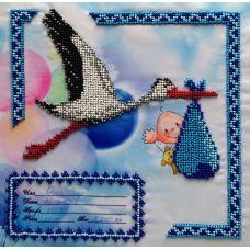 Вышивка бисером на шелке Метрика для мальчика, 23x23, FeDi
