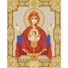 Ткань для вышивания бисером Богородица Неупиваемая Чаша, 15х18, Конек