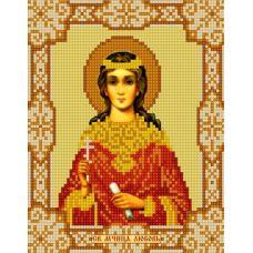 Ткань для вышивания бисером Святая Любовь, 15х18, Конек