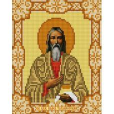 Ткань для вышивания бисером Святой Павел, 15х18, Конек