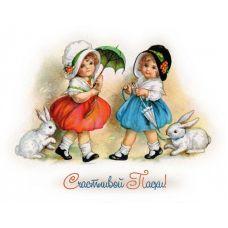 Вышивка лентами Счастливой Пасхи, 22x25 (11x18), Матренин посад