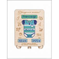 Набор для вышивания крестом Метрика-подставка для мальчика, 12x15, Овен