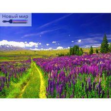 Алмазная мозаика Люпиновое поле, 40x50, полная выкладка, Новый мир
