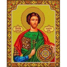 Набор для вышивания Святой Валерий, 20x25,5, Вышиваем бисером