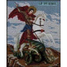 Набор для вышивания Святой Георгий Победоносец, 18,5x23, Вышиваем бисером