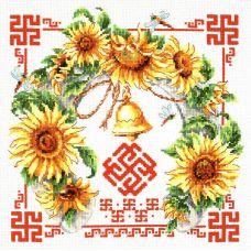 Набор для вышивания крестом Гармония и взаимопонимание, 26x26, Чудесная игла