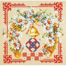Набор для вышивания крестом Любовь и верность, 26x26, Чудесная игла