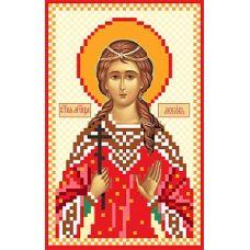 Рисунок на шелке Святая Любовь, 22x25 (9x14), Матренин посад
