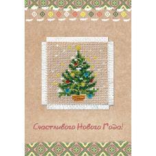 Набор для вышивания крестом Ёлочка: открытка, 5,7x5,7, Алиса