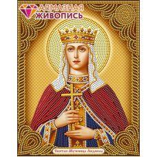 Мозаика стразами Икона Святая Людмила, 22x28, частичная выкладка, Алмазная живопись