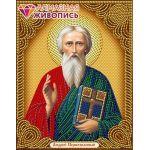 Мозаика стразами Икона Святая Андрей Первозванный, 22x28, частичная выкладка, Алмазная живопись