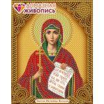 Мозаика стразами Икона Святая Наталия, 22x28, частичная выкладка, Алмазная живопись
