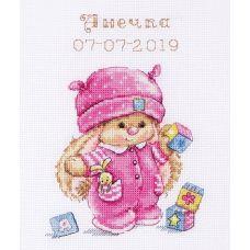 Набор для вышивания крестом Зайка Ми малышка, 13x17, Алиса