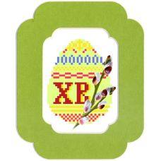 Набор для вышивания с бисером и паспарту Вербочка, 13x18 (7x10), Матренин посад