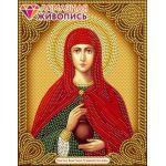Мозаика стразами Икона Святая Анастасия, 22x28, частичная выкладка, Алмазная живопись