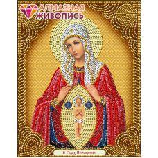 Мозаика стразами Икона Помощница в Родах, 22x28, частичная выкладка, Алмазная живопись