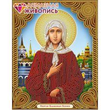 Мозаика стразами Икона Святая Ксения, 22x28, частичная выкладка, Алмазная живопись