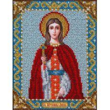 Набор для вышивания бисером Святая Любовь, 14x18, Паутинка