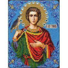 Набор для вышивания Святой Трифон, 19x25, Вышиваем бисером