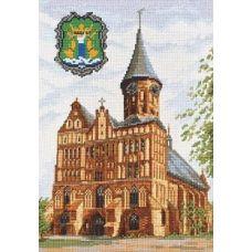 Набор для вышивания Кёнинсбергский кафедральный собор, 19x27, Палитра