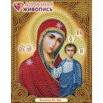 Мозаика стразами Икона Казанская Богородица, 22x28, частичная выкладка, Алмазная живопись