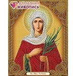 Мозаика стразами Икона Святая Татьяна, 22x28, частичная выкладка, Алмазная живопись