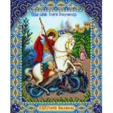 Набор для вышивания бисером Св.Георгий Победоносец, 20x25, Паутинка