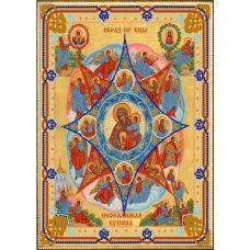 Ткань для вышивания бисером Неопалимая купина, 29x39, Конек
