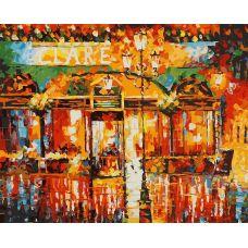 Картина по номерам Туманное кафе, 40x50, Белоснежка