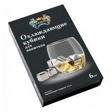 Охлаждающие кубики для напитков 6 шт, 2,7x2,7x2,7, Белоснежка