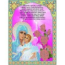 Набор для вышивания бисером Молитва Матери о дочери, 18,5x24,5, Каролинка